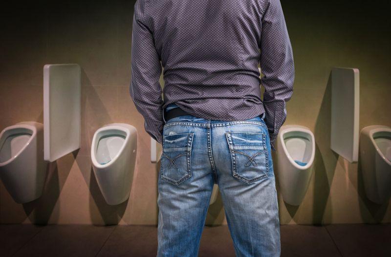 frequent urination trichomoniasis