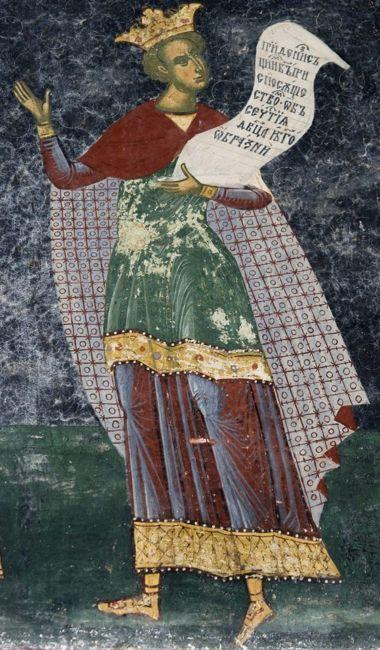 history of Aristotle