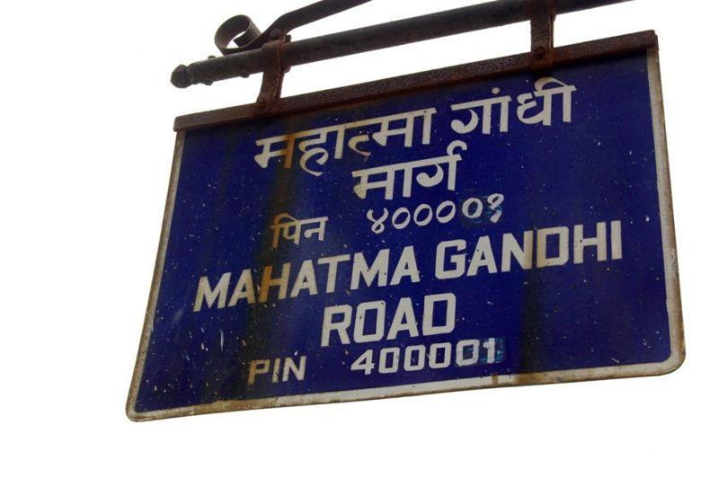 Mahatma Gandhi discrimination