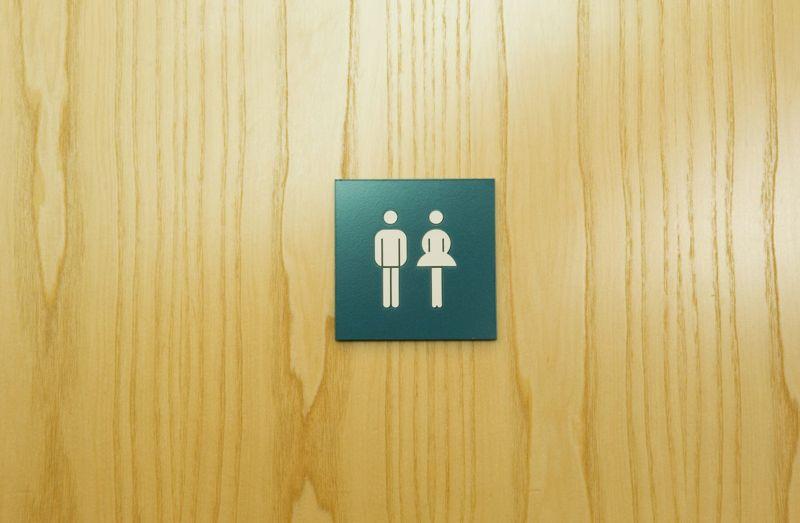 Toilet Stimulant Quick