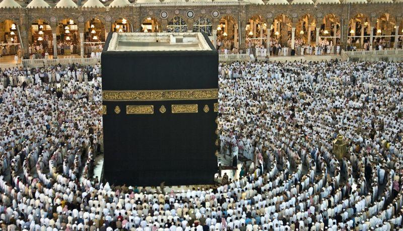 Dhu al-Hijjah Islamic lunar calendar