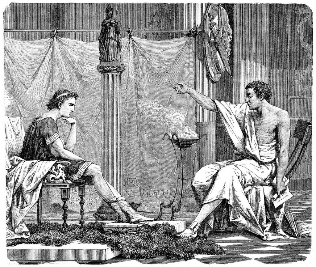 lyceum Aristotle