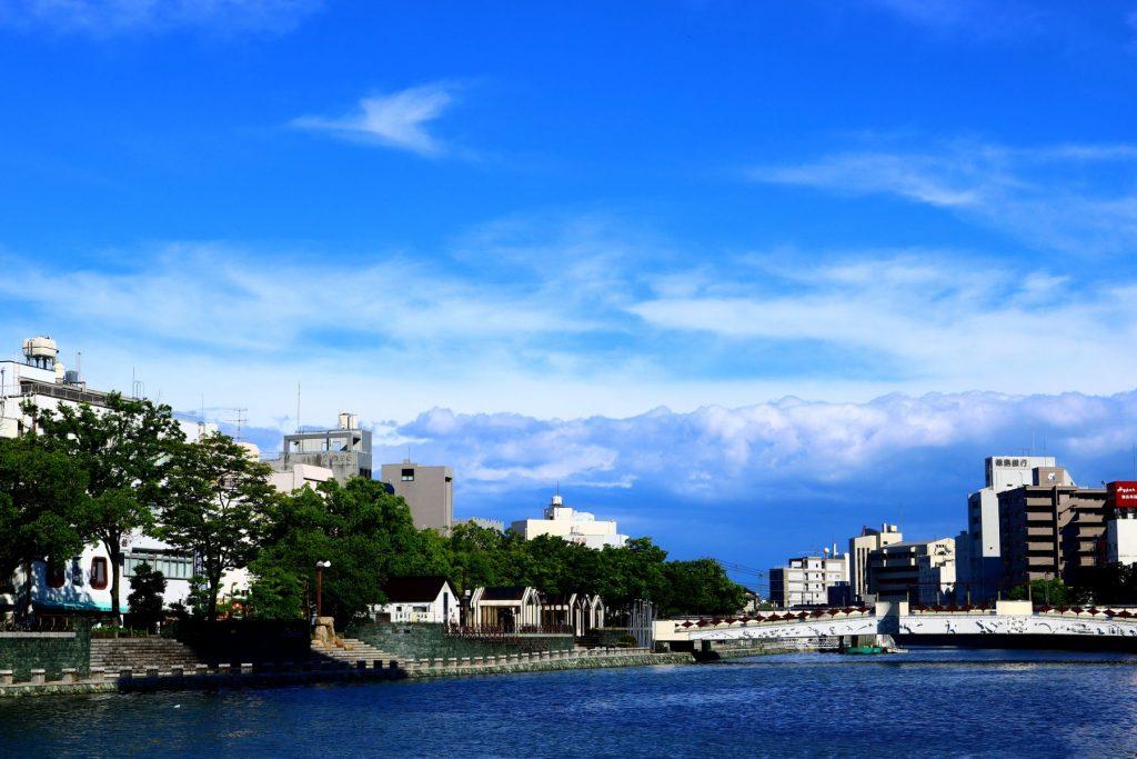 Shinmachi River