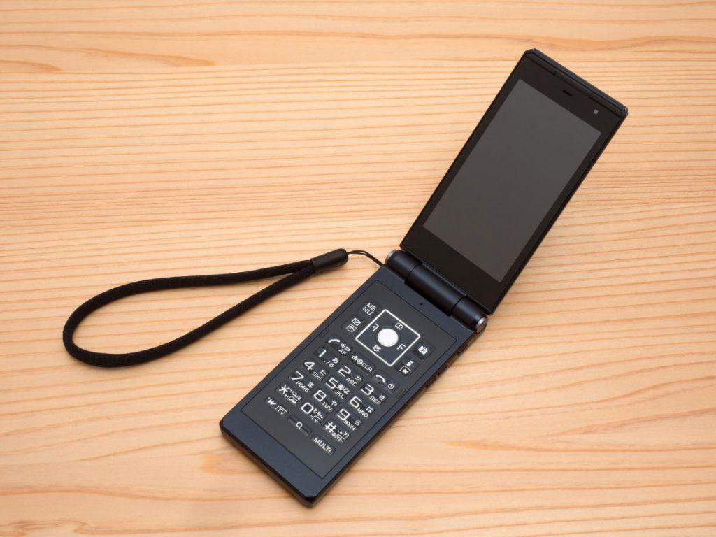 cellphones cellular