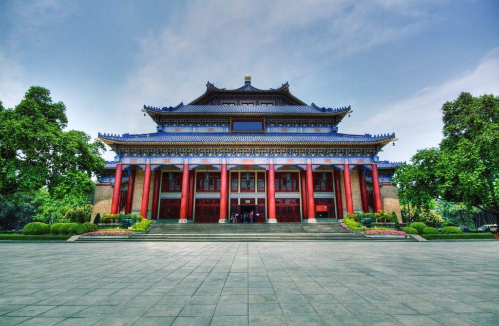 Sun Yat Sen Memorial Hall