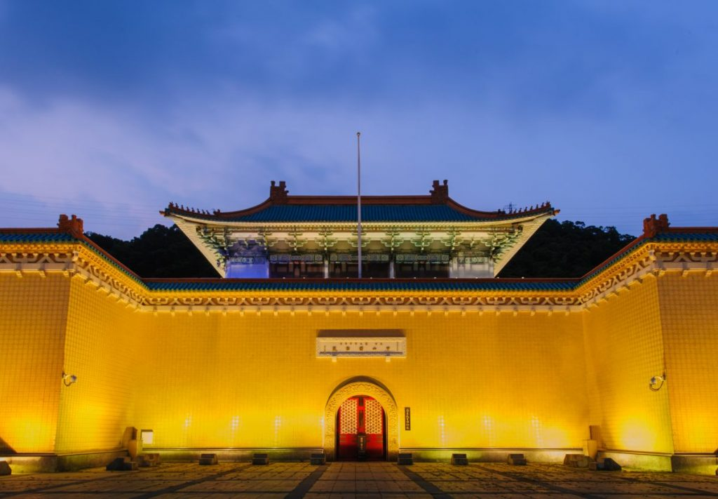 National Palace Museum at Night