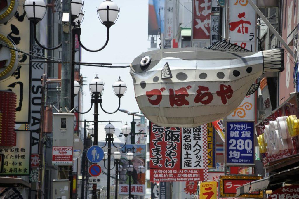 The Shinsaibashi District, Osaka