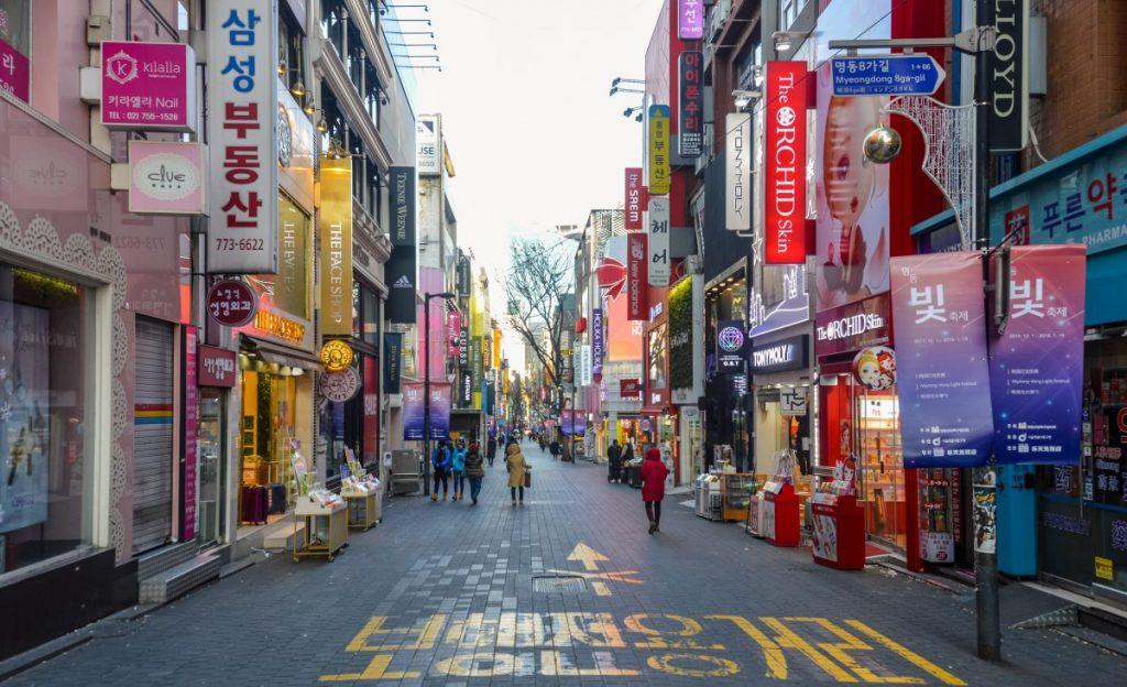 Myeongdon District, Seoul