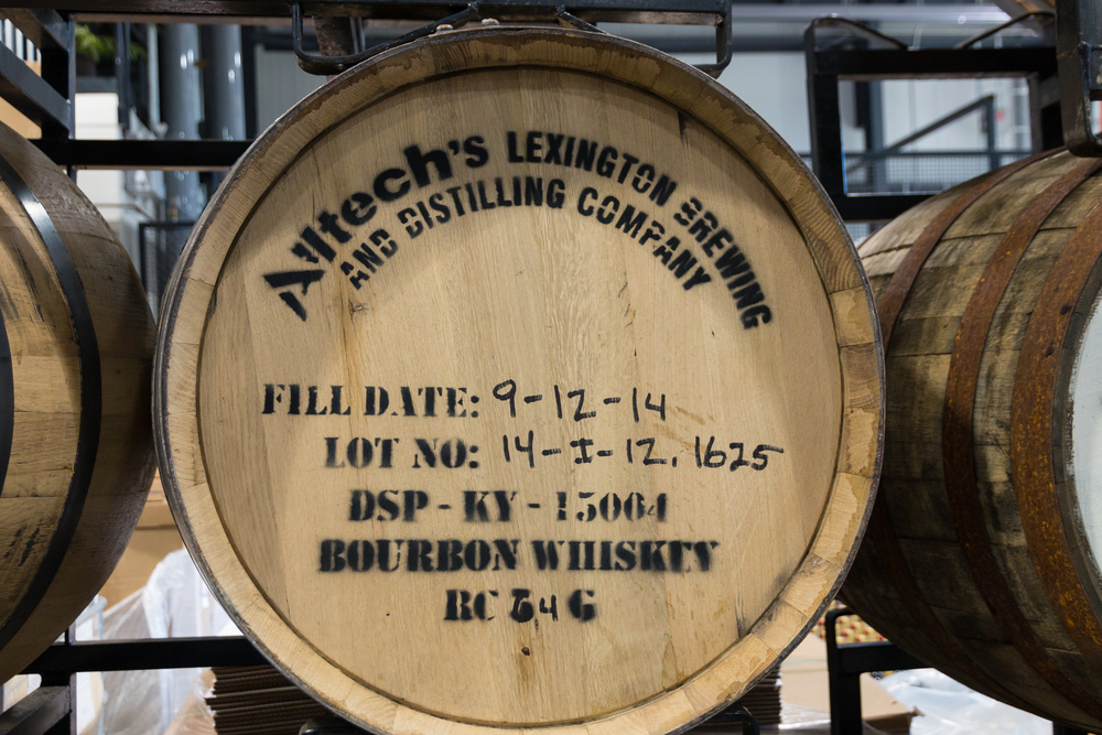 Visitor center of Alltech Lexington Brewing and Distilling Company in Lexington, KY