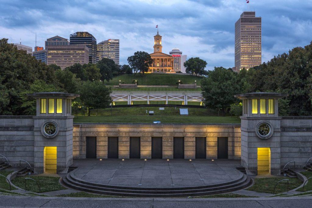 bicentennial capitol mall