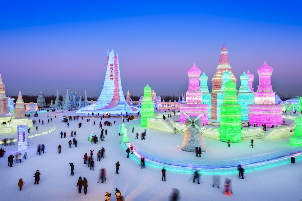 People are visiting. Located in Harbin City, Heilongjiang Province, China