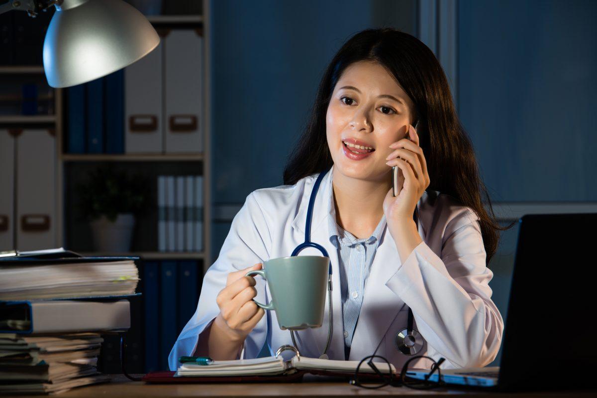 On Call Hospital