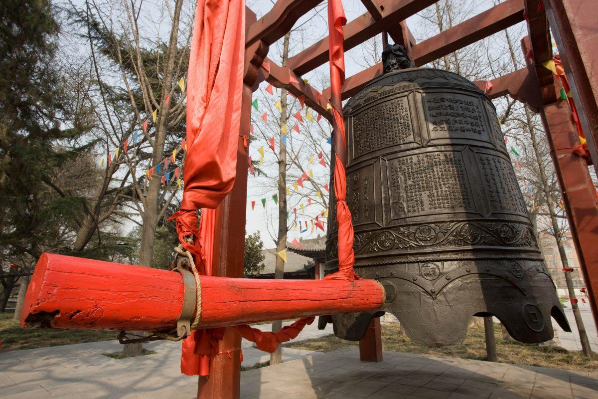 Buddhist worship bell in China