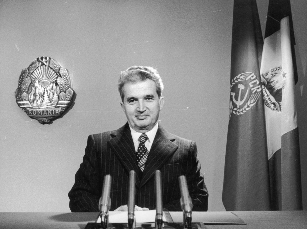 Nicolae Ceaușescu Romania communist leader