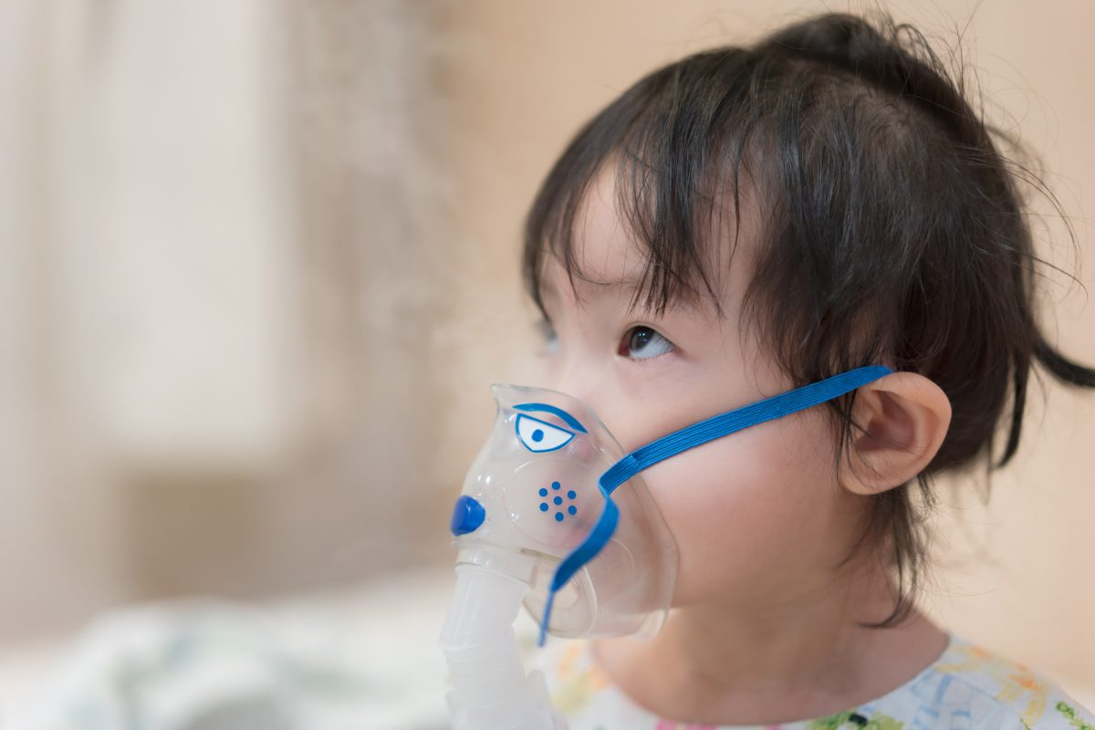 pediatric mask nebulizer